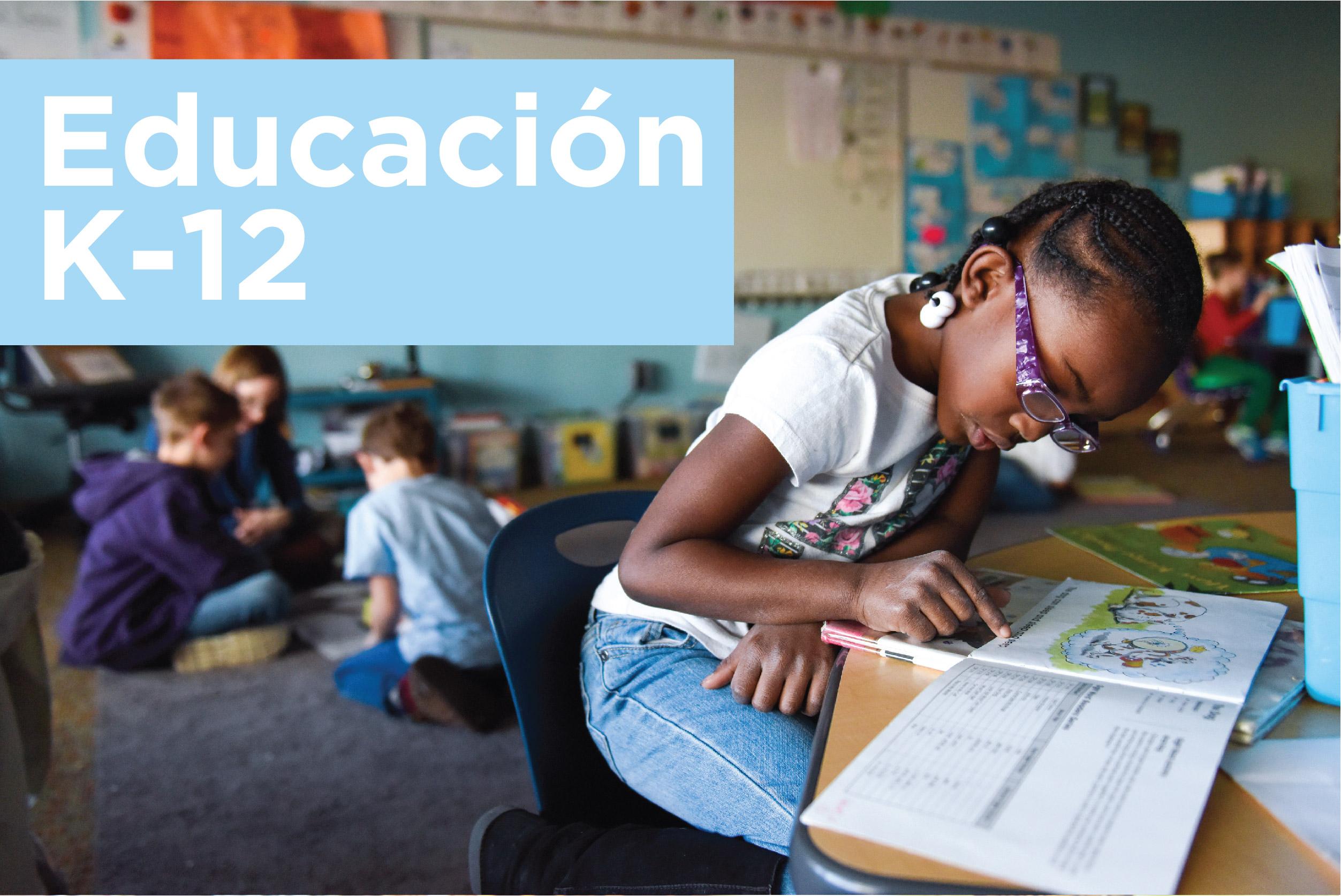 Reforma de las Finanzas Escolares | Colorado Children\'s Campaign